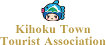 Kihoku Town Tourist Association