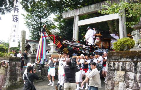 """Seki ship Festival"" is held on Sunday, October 21! Kihoku-cho"